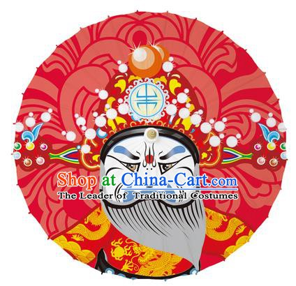 Chinese Traditional Artware Paper Umbrellas Printing Peking Opera General Oil-paper Umbrella Handmade Umbrella