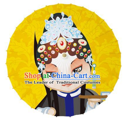 Chinese Traditional Artware Yellow Paper Umbrellas Printing Peking Opera Maidservants Oil-paper Umbrella Handmade Umbrella