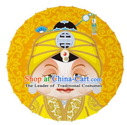 Chinese Traditional Artware Yellow Paper Umbrellas Printing Peking Opera Old Women Oil-paper Umbrella Handmade Umbrella