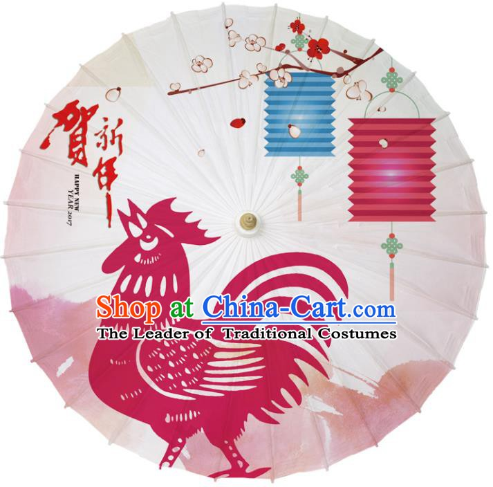 Chinese Traditional Artware Paper Umbrellas Printing Cock Oil-paper Umbrella Handmade Umbrella