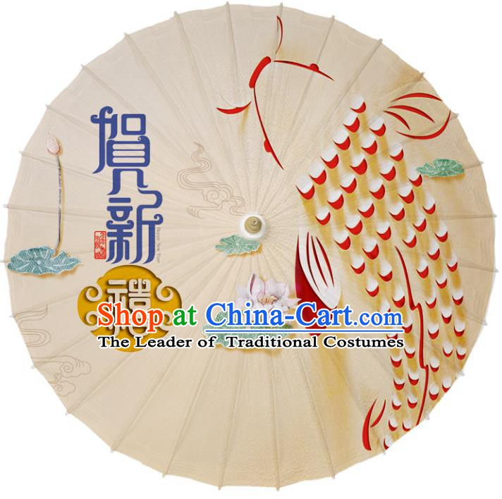 Chinese Traditional Artware Paper Umbrellas Beige Oil-paper Umbrella Handmade Umbrella