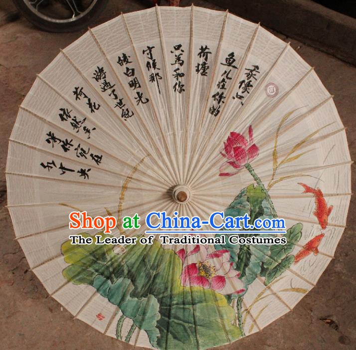 Chinese Traditional Artware Paper Umbrellas Printing Fishes Lotus Oil-paper Umbrella Handmade Umbrella