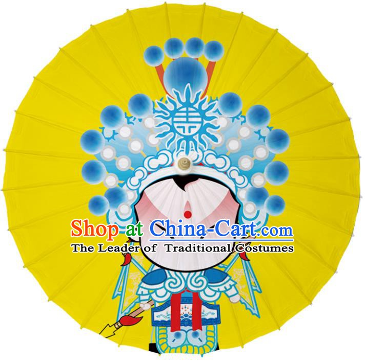 Chinese Traditional Artware Dance Umbrella Paper Umbrellas Yellow Oil-paper Umbrella Handmade Umbrella