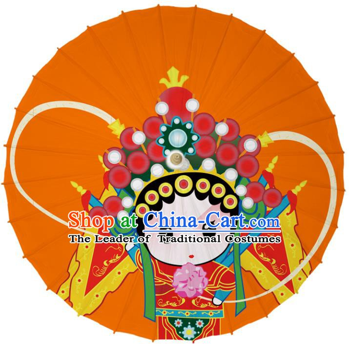Chinese Traditional Artware Dance Umbrella Paper Umbrellas Orange Oil-paper Umbrella Handmade Umbrella