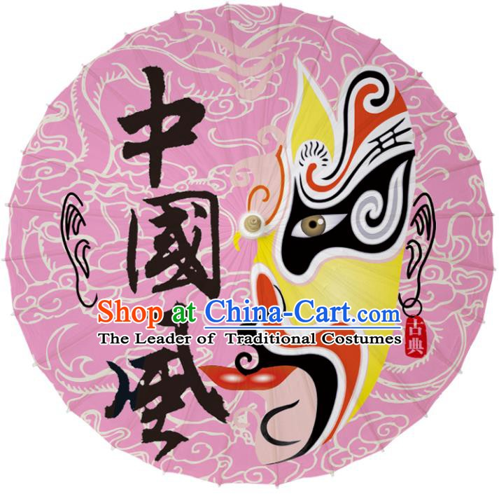 Chinese Traditional Artware Dance Umbrella Paper Umbrellas Pink Oil-paper Umbrella Handmade Umbrella