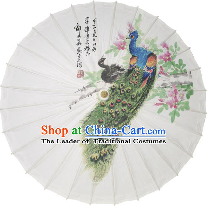 Chinese Traditional Artware Dance Umbrella Printing Peacock Paper Umbrellas Oil-paper Umbrella Handmade Umbrella