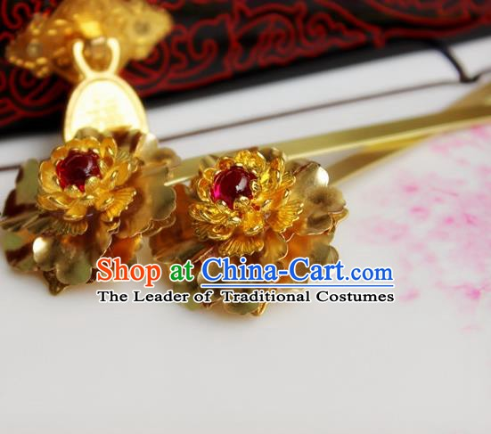 Chinese Handmade Classical Hair Accessories Wedding Hairpins Hanfu Golden Lotus Hairpin for Women