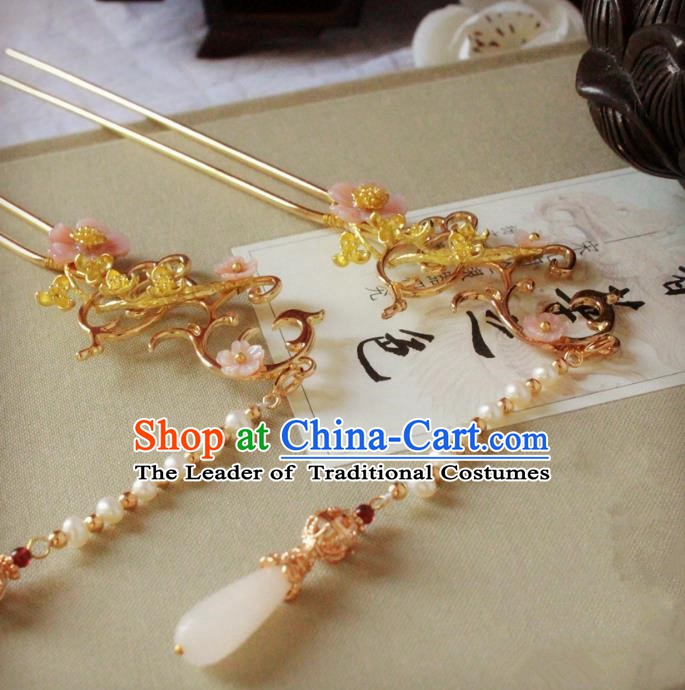 Chinese Handmade Classical Hair Accessories Wedding Hairpins Hanfu Pearls Tassel Step Shake for Women