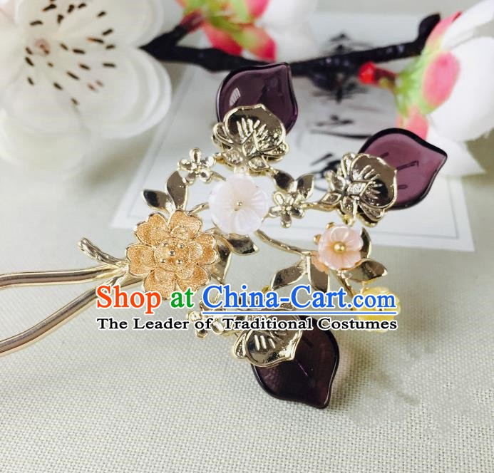 Chinese Handmade Classical Hair Accessories Wedding Shell Flowers Hair Stick Purple Hairpins for Women