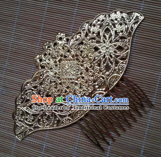 Traditional Chinese Ancient Princess Hair Accessories Hairpins Hair Comb for Women