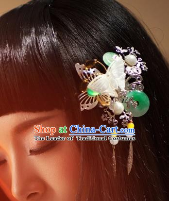 Traditional Chinese Ancient Princess Hair Accessories Jade Butterfly Hairpins for Women