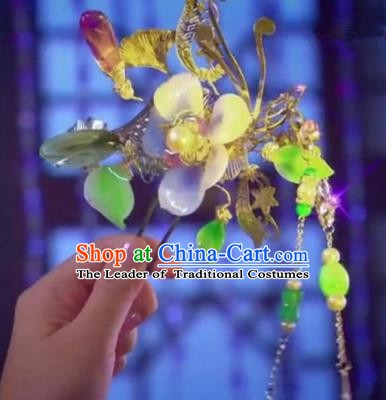 Traditional Chinese Ancient Hair Accessories Tassel Step Shake Flowers Hairpins for Women
