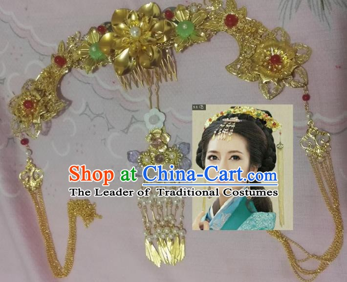 Traditional Chinese Ancient Queen Hair Accessories Hairpins Tassel Step Shake Complete Set for Women