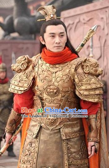 Chinese Ancient Sui Dynasty General Yuwen Chengdu Replica Costume Helmet and Armour for Men