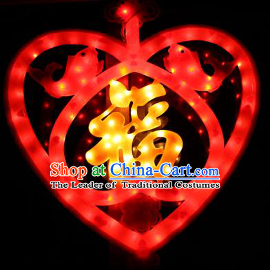 Traditional Handmade Chinese Heart-shaped Lanterns Spring Festival Electric Character Fortune LED Lights Lamps Hanging Lamp Decoration