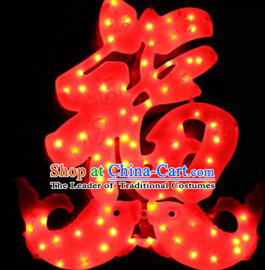 Traditional Handmade Chinese Double Fishes Lanterns Spring Festival Electric Character Fortune LED Lights Lamps Hanging Lamp Decoration