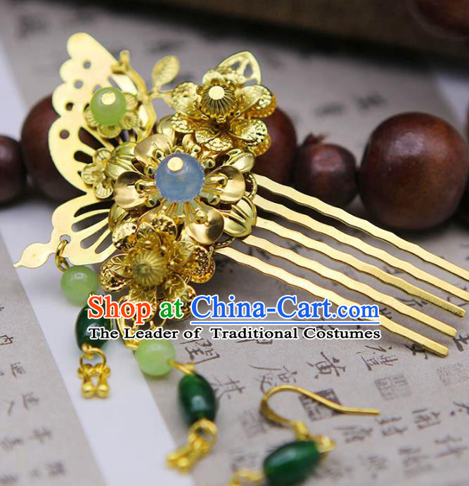 Chinese Ancient Hair Accessories Hanfu Hairpins Traditional Palace Butterfly Hair Comb Headwear for Women