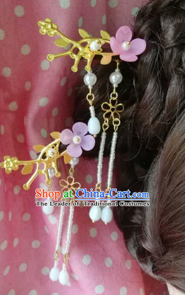 Chinese Traditional Ancient Hair Accessories Classical Brass Hair Clip Hanfu Hairpins for Women