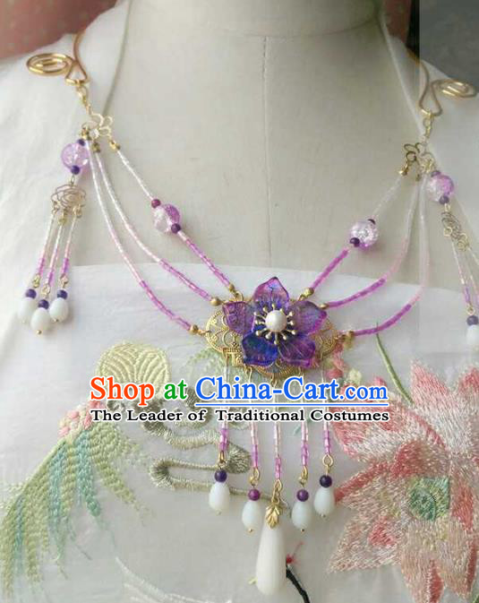 Chinese Traditional Ancient Accessories Classical Purple Flower Tassel Necklace Hanfu Necklet for Women