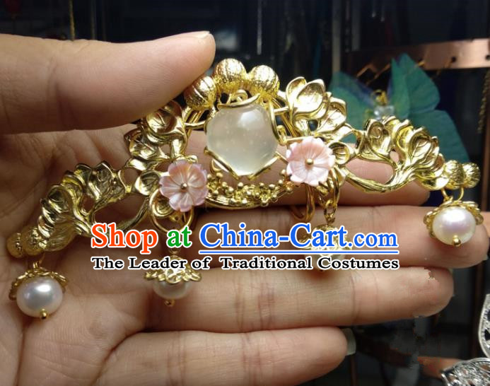 Chinese Traditional Ancient Hair Accessories Classical Brass Hair Crown Hanfu Hairpins for Women