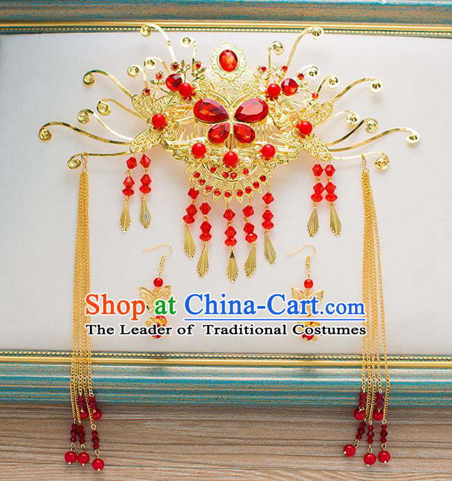 Chinese Traditional Palace Hair Accessories Xiuhe Suit Phoenix Coronet Ancient Hairpins for Women