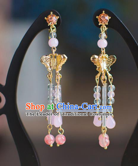 Chinese Ancient Bride Classical Accessories Golden Butterfly Earrings Wedding Jewelry Hanfu Eardrop for Women