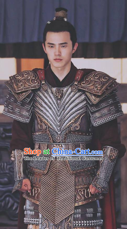 Nirvana in Fire Chinese Ancient General Xiao Pingjing Replica Costume Helmet and Armour for Men