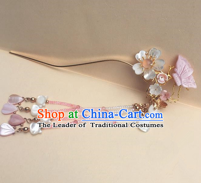 Traditional Handmade Chinese Ancient Classical Hair Accessories Butterfly Tassel Hairpins for Women