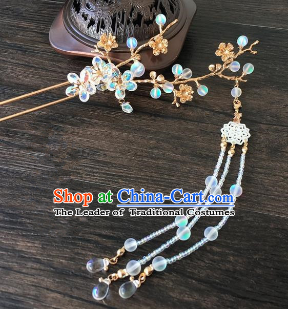 Traditional Handmade Chinese Ancient Classical Hair Accessories Beads Tassel Hairpins for Women