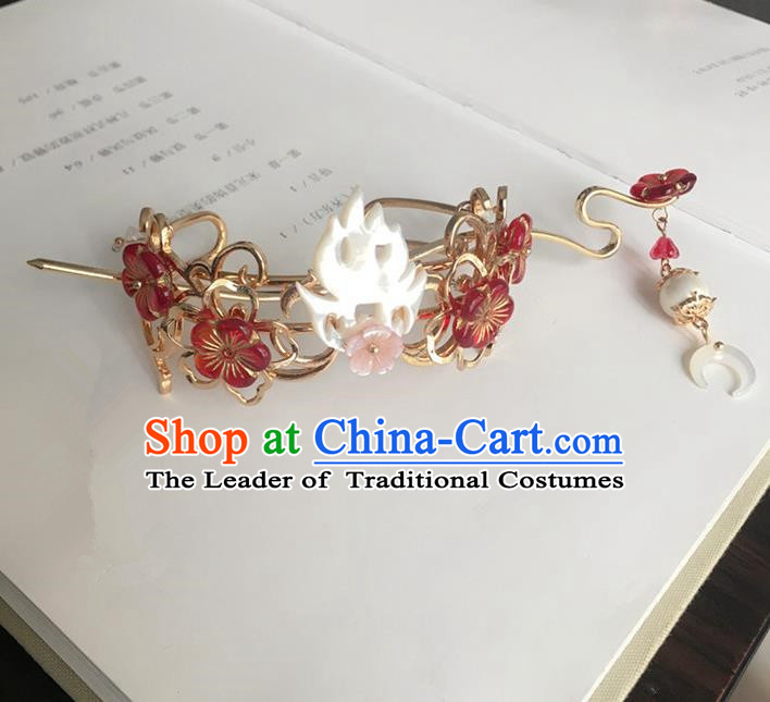 Traditional Handmade Chinese Ancient Classical Hair Accessories Hairdo Crown Hanfu Hairpins for Women
