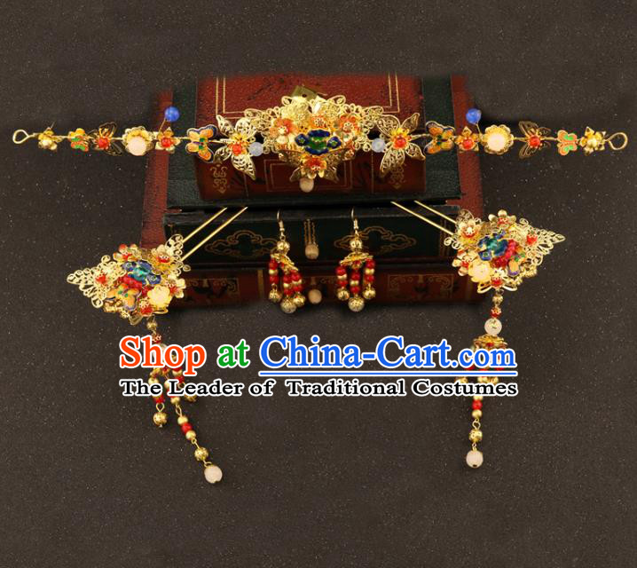 Chinese Traditional Hair Accessories Bride Xiuhe Suit Blueing Hair Clip Ancient Jade Hairpins Complete Set for Women