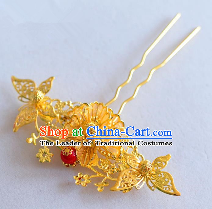Chinese Ancient Handmade Queen Phoenix Coronet Hair Accessories Traditional Hairpins Complete Set for Women