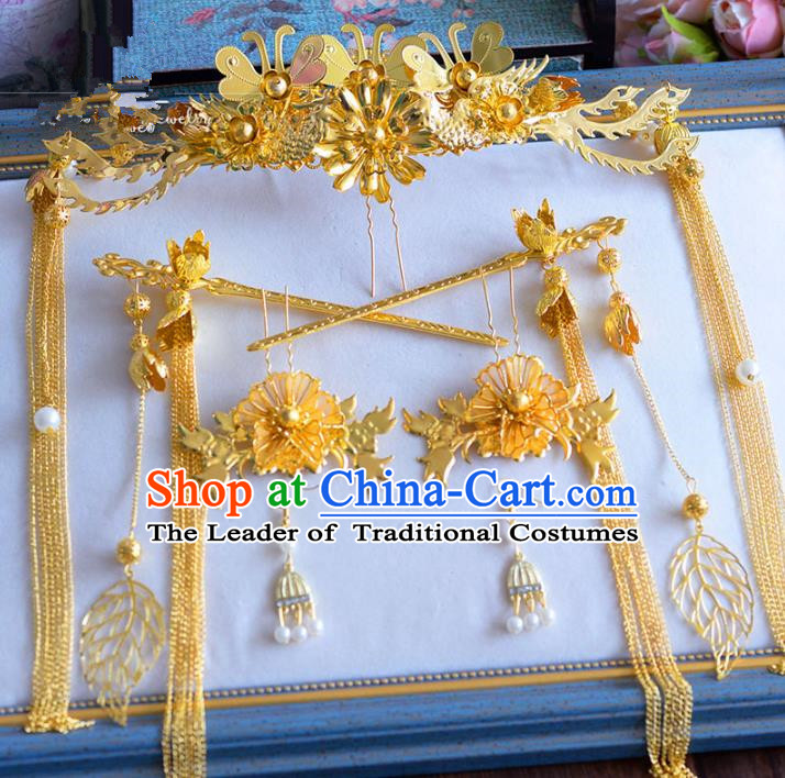 Chinese Ancient Handmade Palace Hair Accessories Golden Phoenix Coronet Traditional Hairpins Complete Set for Women