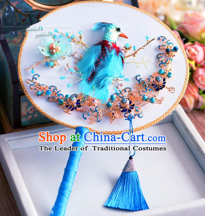 Chinese Handmade Wedding Accessories Blue Feather Palace Fans Hanfu Round Fans for Women