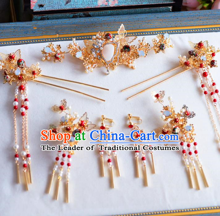 Chinese Ancient Handmade Palace Traditional Hair Accessories Xiuhe Suit Golden Hairpins Complete Set for Women