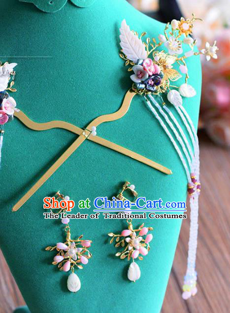Ancient Chinese Handmade Traditional Hair Accessories Hairpins Tassel Step Shake for Women