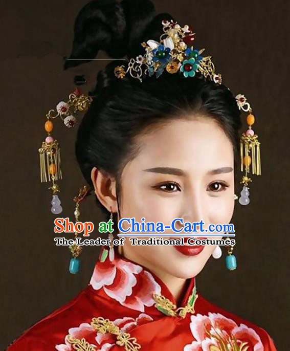 Ancient Chinese Handmade Hair Accessories Xiuhe Suit Hairpins Complete Set for Women