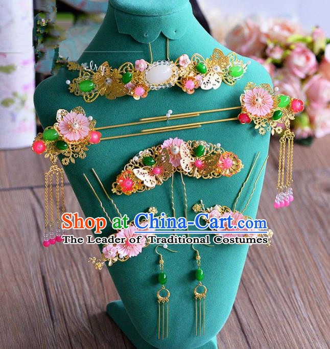 Ancient Chinese Handmade Classical Hair Accessories Jade Hair Clips Hairpins Complete Set for Women