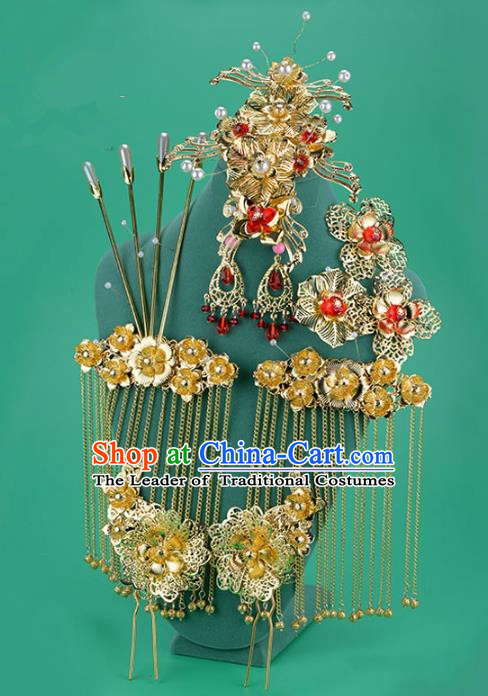 Ancient Chinese Handmade Classical Hair Accessories Palace Bride Phoenix Coronet Hairpins Complete Set for Women