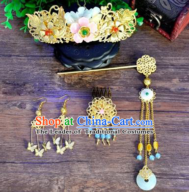 Ancient Chinese Handmade Hair Accessories Classical Hairpins and Earrings Complete Set for Women