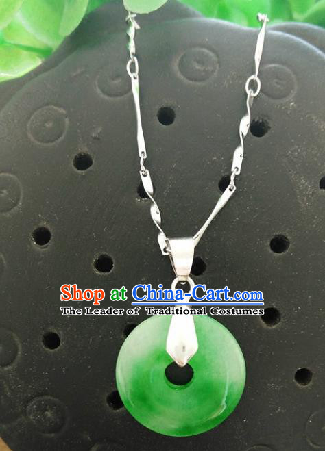 Chinese Ancient Handmade Jade Longevity Lock Jewelry Accessories Necklace for Women