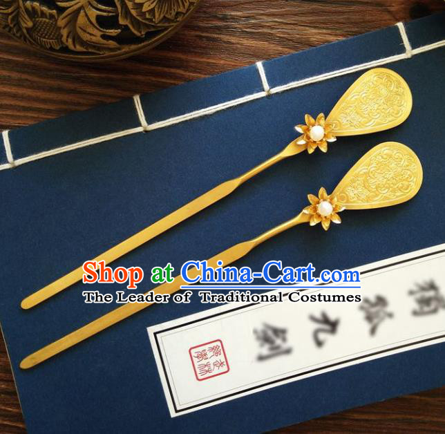 Chinese Ancient Hair Accessories Hanfu Hairpins Carving Pearls Hair Clip for Women