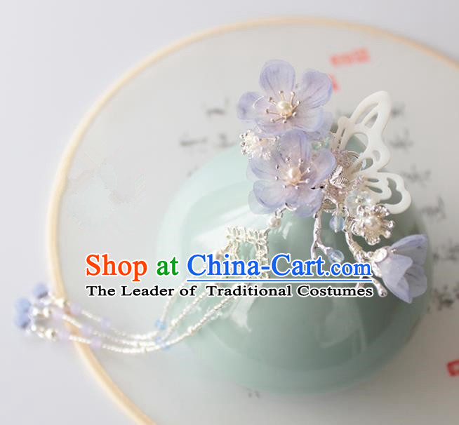 Chinese Ancient Handmade Palace Lilac Flowers Hair Clip Hair Accessories Hanfu Shell Butterfly Hairpins for Women