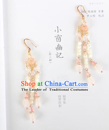 Chinese Ancient Handmade Hanfu Accessories Beads Tassel Earrings for Women