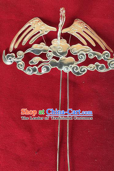 Traditional Chinese Miao Nationality Phoenix Cloud Hair Clip Hairpins Hair Accessories for Women