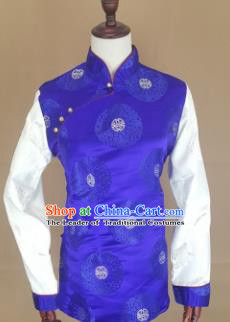 Chinese Traditional Zang Nationality Royalblue Brocade Vest, China Tibetan Waistcoat Costume for Women