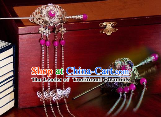 Chinese Traditional Ancient Hair Accessories Hanfu Butterfly Tassel Hairpins Rosy Beads Hairdo Crown Headwear for Women