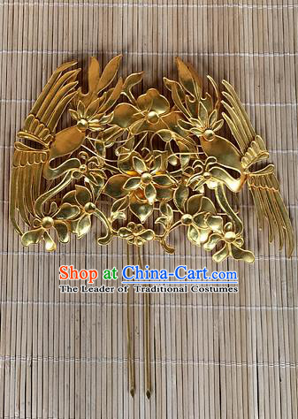 Chinese Traditional Ancient Queen Palace Golden Hairpins Hair Accessories for Women