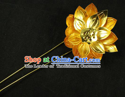 Chinese Traditional Ancient Bride Golden Lotus Hair Clip Hanfu Hairpins Hair Accessories for Women