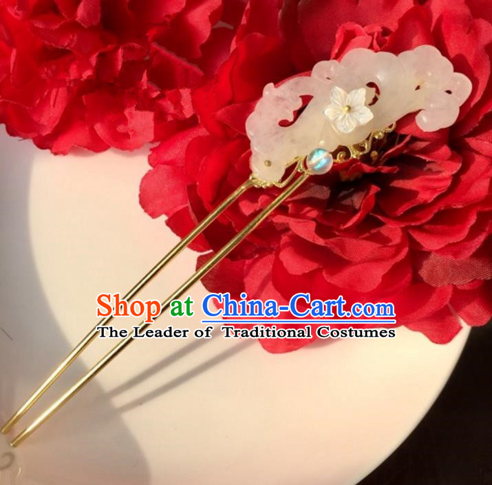 Chinese Traditional Hair Accessories Ancient Hanfu Hairpins Jade Hair Clip for Women